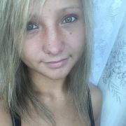 Мария, 28, г.Мурманск
