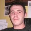 Andrey, 38, Nottingham