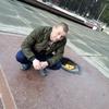 Рамис, 26, г.Димитровград