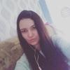 Анастасия, 24, г.Мелитополь