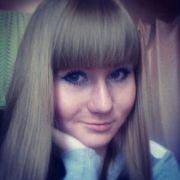 Роготовская Елена, 26, г.Дальнегорск