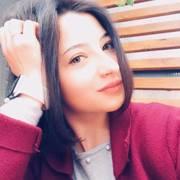 Евгения, 24, г.Мариуполь