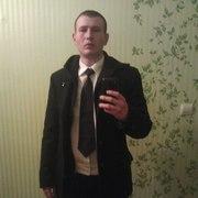 Александр из Черноморского желает познакомиться с тобой