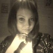 Мариша, 26, г.Щёлкино