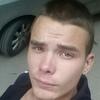 Dmitriy, 20, Arkadak