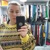 еня, 39, г.Алматы́
