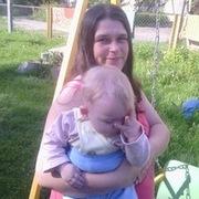 Ирина, 25, г.Харцызск