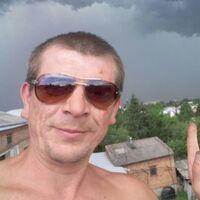 Роман, 36 років, Водолій, Львів