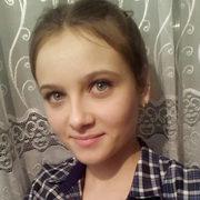 Валя, 22, г.Иркутск