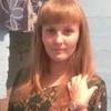 Оля, 23, г.Бичура