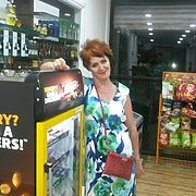 Ольга 45 лет (Лев) Нефтеюганск