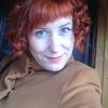 Надя, 39, г.Иркутск