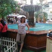 Людмила, 29 лет, Лев, Москва
