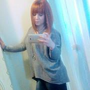 Olenka, 25, г.Бодайбо