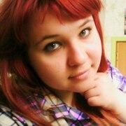 Мария, 22, г.Лебедянь