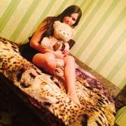 Алена, 29, г.Лыткарино