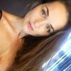 Ляля, 33, г.Алматы́