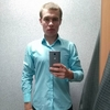 Vladislav, 27, Alabama