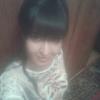 malika, 31, г.Туркменабад