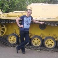 Сергей, 41 год, Скорпион, Саратов