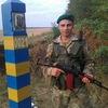 ARTEM, 23, г.Украинка