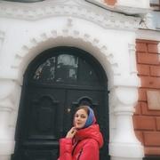 Юлиана 21 Москва