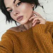 Александра 22 года (Козерог) хочет познакомиться в Ровно