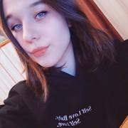 Алина, 19, г.Тверь