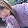Alisa, 19, г.Ростов-на-Дону