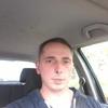 Виталий, 36, г.Дуйсбург