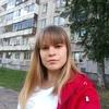 Симакина Надюшка, 24, г.Вологда