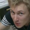 Виталий, 21, г.Иркутск