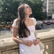 Mira, 29, г.Брюссель