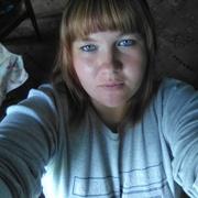 Дарья, 24, г.Льгов