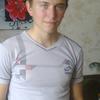 сергей, 22, г.Первомайское