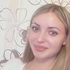 Кристина, 29, г.Астана