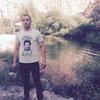 Baha, 24, г.Душанбе