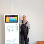 Игорь, 50, г.Промышленная