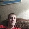Александр, 22, г.Алчевск
