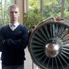 Andrey, 22, г.Запорожье