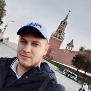 максим 26 Москва