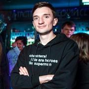 Максим 30 Волгоград