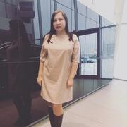 Диана, 23, г.Ершов