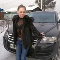 Олеся, 32 года, Рак, Иркутск