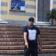 Арт 38 Москва
