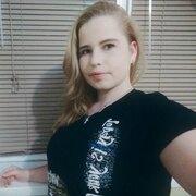 Алена, 18, г.Омск
