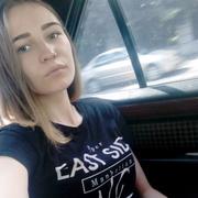 Карина, 20, г.Борисполь