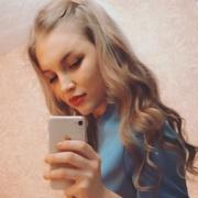 Анна, 23, г.Ангарск