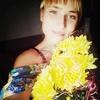 Олена, 18, г.Киев