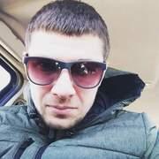 Віталік 32 Львів